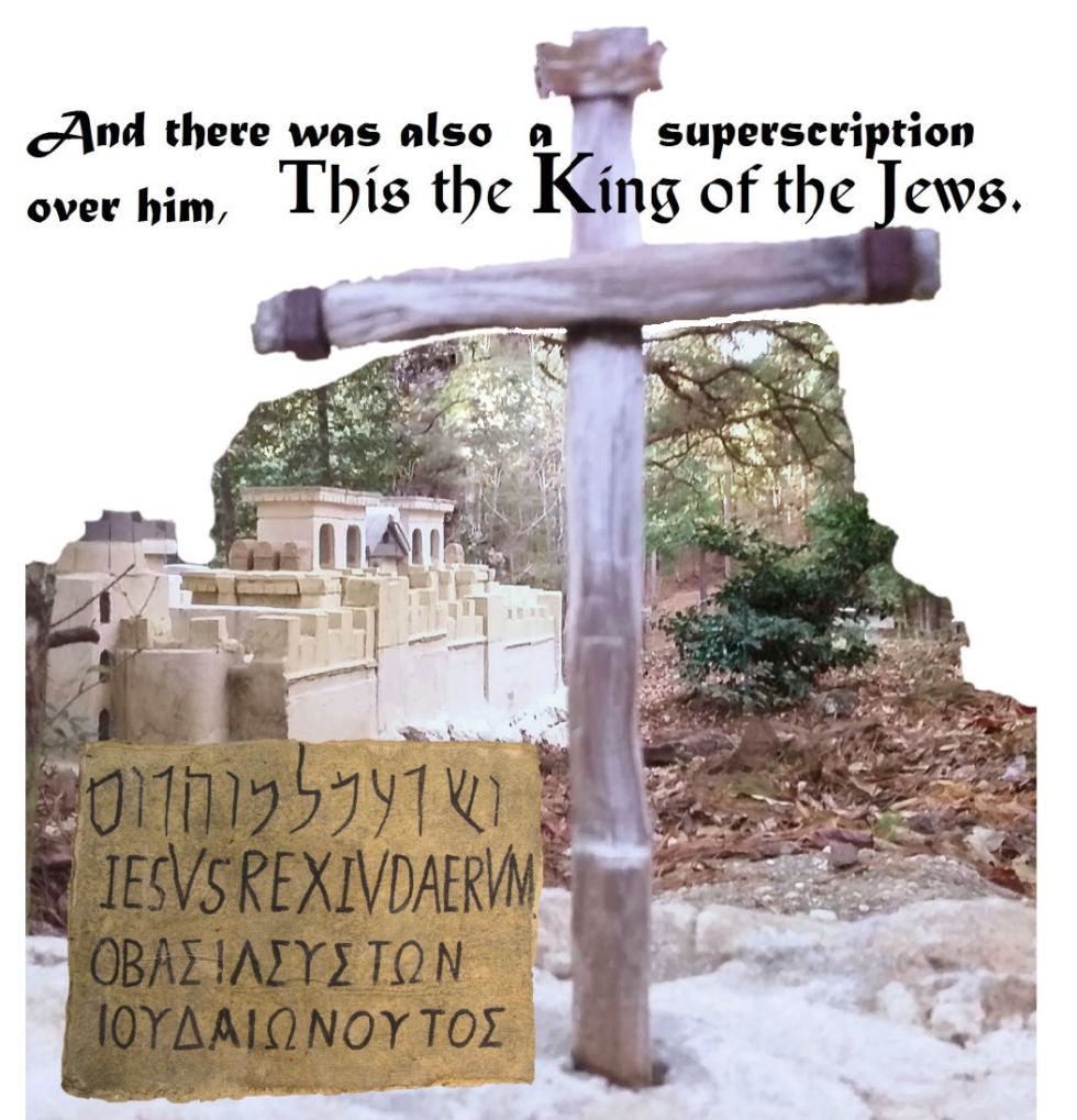 Superscription King of the Jews